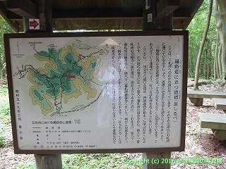 82-063香川県坂出市