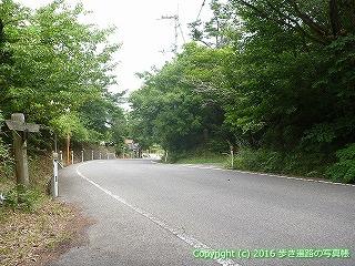 82-071香川県高松市