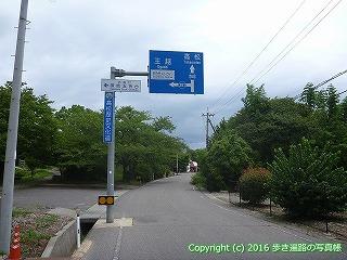 82-074香川県高松市