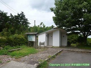 82-075香川県高松市