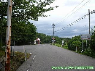 82-076香川県高松市