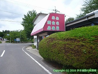 82-077香川県高松市