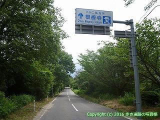 82-078香川県高松市