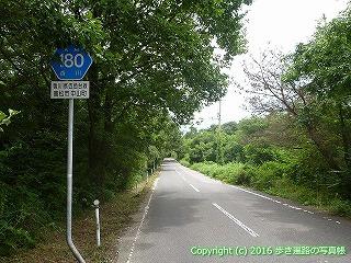 82-079香川県高松市