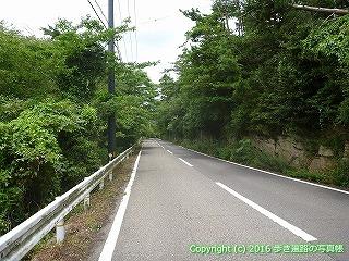 82-081香川県高松市