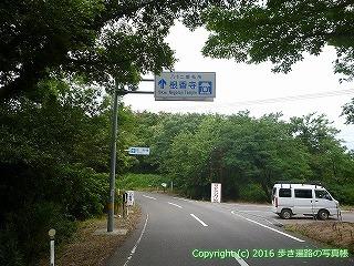 82-083香川県高松市