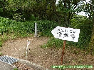 82-084香川県高松市