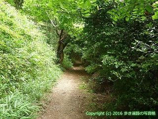 82-086香川県高松市