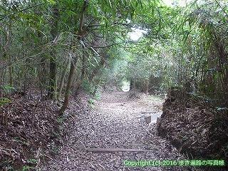 82-094香川県高松市