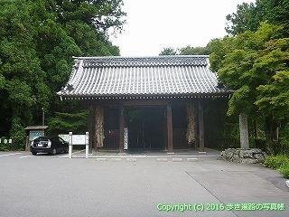 82-096香川県高松市根香寺