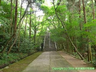 82-098香川県高松市