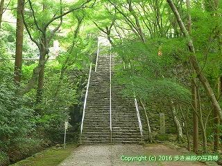 82-099香川県高松市