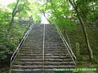 82-100香川県高松市
