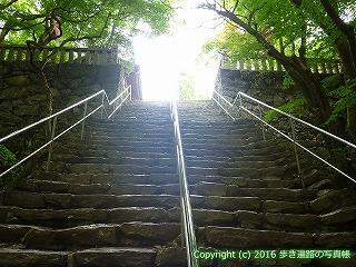 82-101香川県高松市