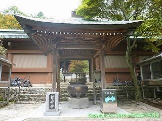 82-103香川県高松市