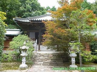 82-104香川県高松市