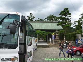 83-001香川県高松市