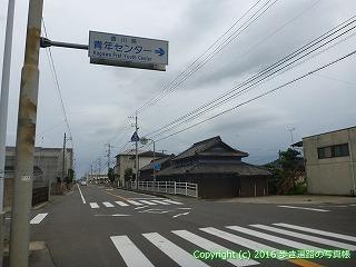 83-003香川県高松市