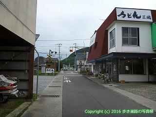 83-004香川県高松市JR予讃線踏切