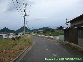 83-010香川県高松市