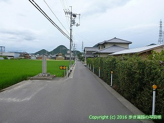 83-014香川県高松市
