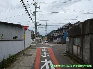 83-015香川県高松市