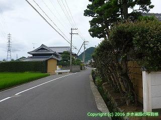 83-017香川県高松市