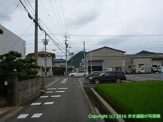 83-018香川県高松市