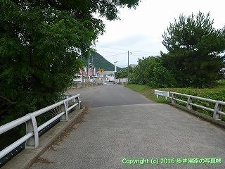 83-019香川県高松市