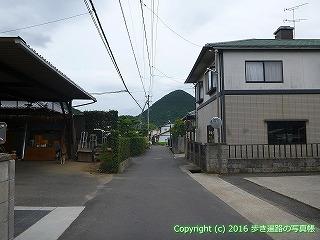 83-020香川県高松市