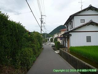 83-021香川県高松市