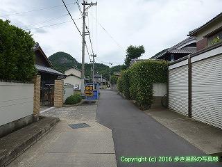 83-022香川県高松市