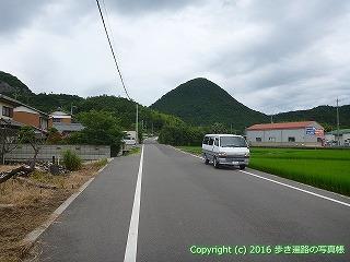 83-023香川県高松市
