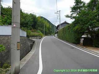 83-026香川県高松市