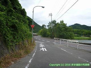 83-027香川県高松市県道12号線合流