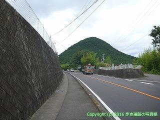 83-029香川県高松市