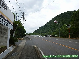 83-031香川県高松市
