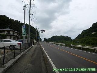 83-032香川県高松市