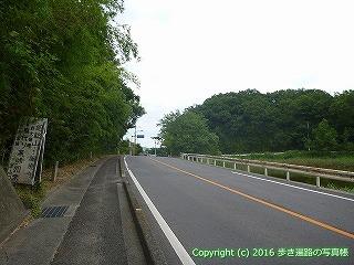 83-033香川県高松市