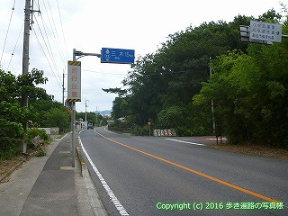 83-034香川県高松市