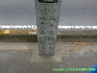 83-035香川県高松市