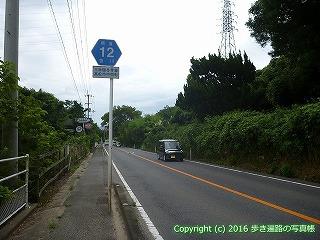 83-036香川県高松市