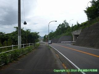 83-039香川県高松市