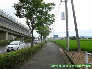 83-044香川県高松市