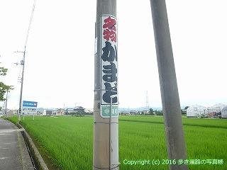 83-045香川県高松市