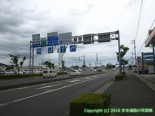 83-047香川県高松市