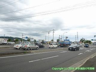 83-048香川県高松市