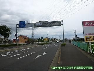 83-049香川県高松市