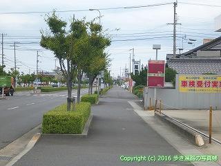 83-050香川県高松市