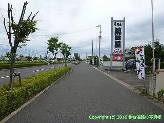 83-051香川県高松市